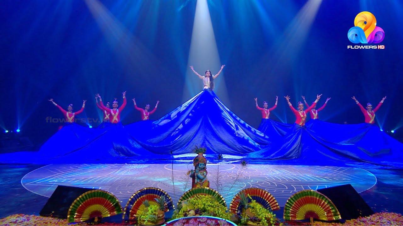 Download Top Vishu Show | Vishu Special | Part B