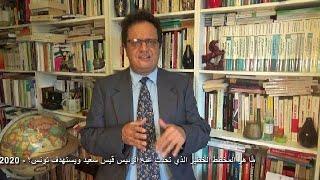 193# اتهامات خطيرة جدا لقيس سعيد لجهات داخلية وخارجية تهدد الجيش والدولة: من هي وما هو موقف الجزائر