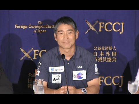 Kojiro Shiraishi: Vendée Globe, Non-Stop Solo Round the World Yacht Race