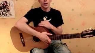 Как играть Перемен на гитаре (Кино, Цой) - аккорды, табы, бой(Урок, в котором я подробно объясняю, как играть песню группы Кино - Перемен. Вот ссылка на урок на сайте (там..., 2013-04-10T14:23:40.000Z)