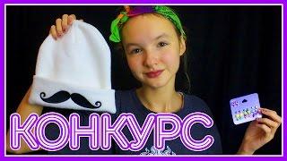 что подарить подруге на день рождения 10 лет своими руками видео
