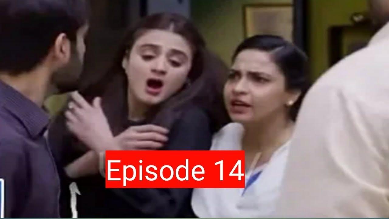do bol drama episode 14