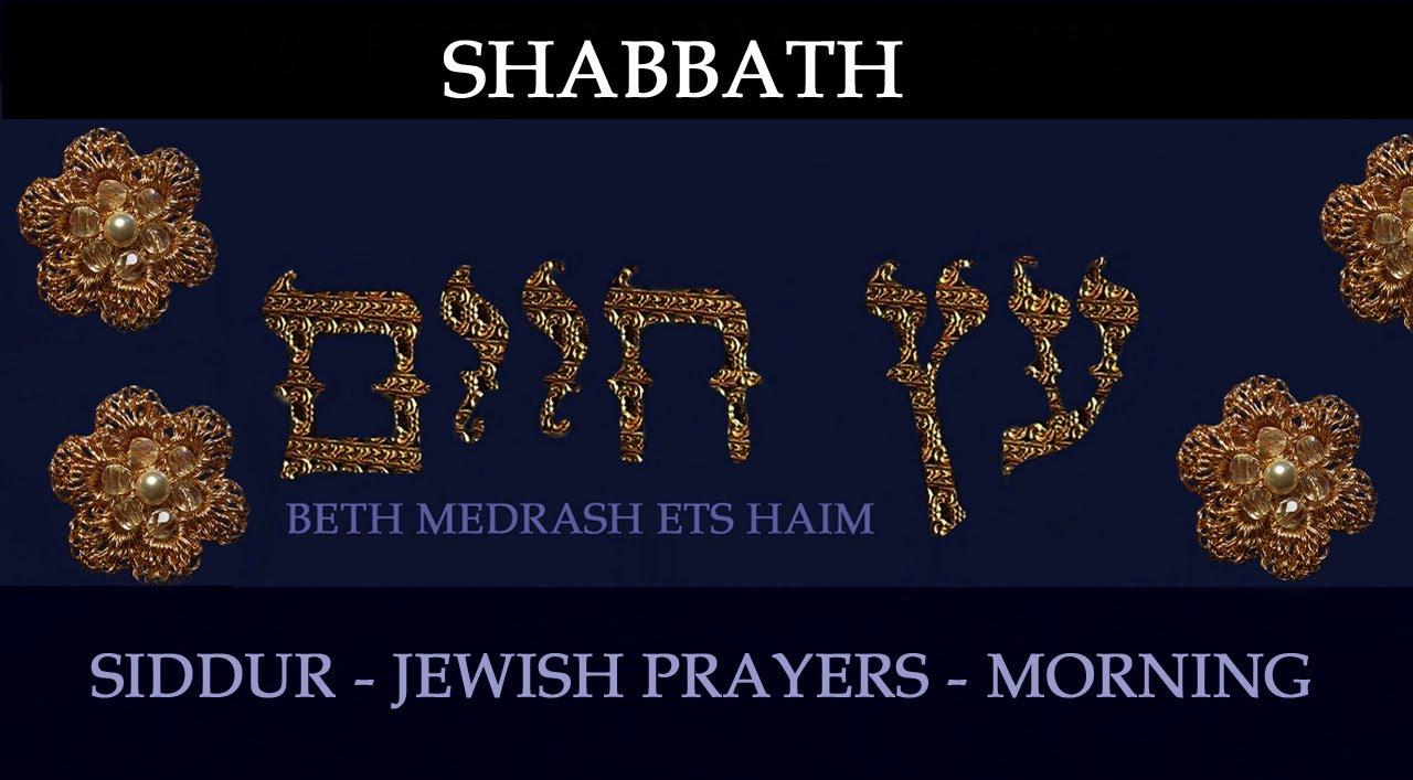 046 hallelu et adonai min hashamayim psalm 148 shabbat shaharit morning service sephardim of london
