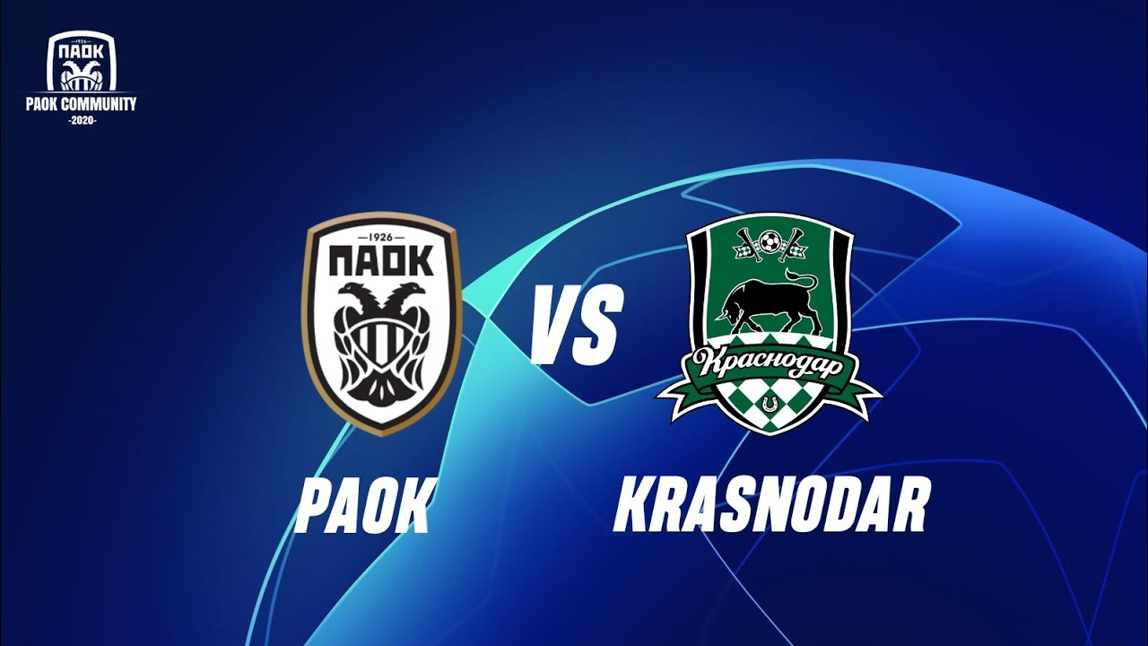 Paok Vs Krasnodar Promo Video 30 9 20 Youtube