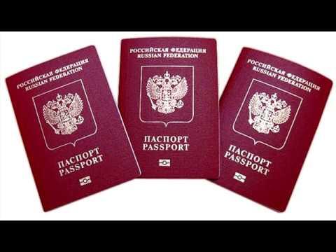 Как я получал 2 загран. паспорт.