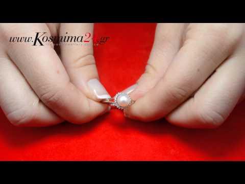 Λευκόχρυσο 18Κ δαχτυλίδι με μαργαριτάρι και διαμάντια 11972