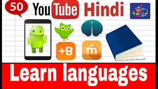 Learn📲 Languages In Android Apps...