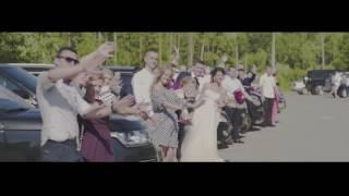 Свадьба Андрея и Наташи Орловых 25.06.2016