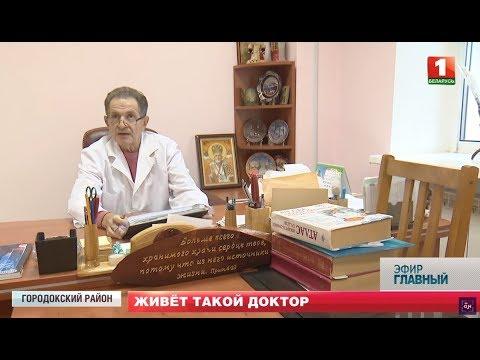 Сельская больница в местечке Холомерье: почему она так популярна во всё мире? Главный эфир