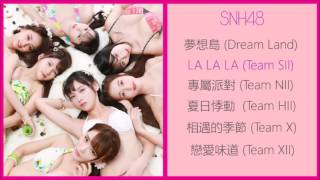 [FULL EP] SNH48 12th EP - Mengxiang Dao / 夢想島 (Dream Land)