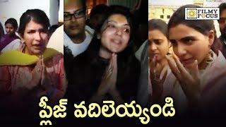 Actress Hard Time in Public and Mobbed by Fans    Kajal, Samantha, Rakul Preet, Anushka, Lakshmi