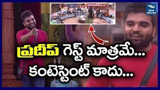 Anchor Pradeep A Guest In Bigg Boss Not Wild Card Contestant   New Waves