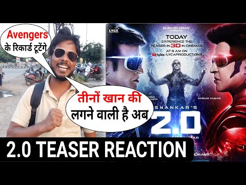 2.0 - Official Teaser reaction | Robot 2 Official Teaser reaction | Rajinikanth,Akshay kumar,shankar