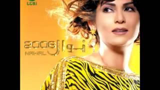 Nawal ... Dakheel El Hob | نوال الكويتية ... دخيل الحب