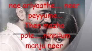om shanti oshana song lyrics