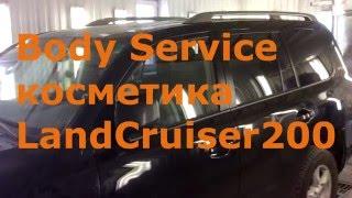 Крузак Toyota Land Cruiser 200 покраска,ремонт бампера 2016(Toyota Land Cruiser 200-кузовной ремонт и покраска http://auto-pokrasim.ru В этом ролике представлен частичный ремонт и покраска..., 2016-02-16T20:34:19.000Z)