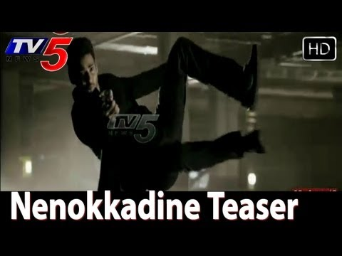 Mahesh Babu's 1 Nenokkadine  Movie Trailers -   TV5 Travel Video