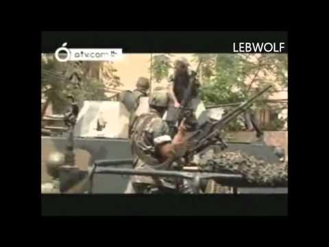 Lebanese Army otv nar el bared 1_5