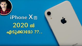 iPhone XR in 2020 Malayalam   with camera samples |  iPhone in 2020 review Malayalam