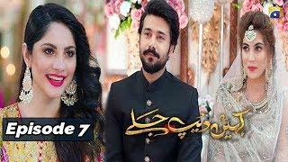 Kahin Deep Jalay EP 07 English Subtitles 14th Nov 2019 HAR PAL GEO