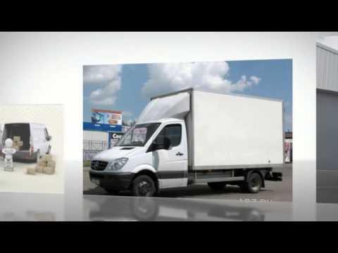 перевозки грузов любой сложности офисный квартирный переезд запорожье по области недорого