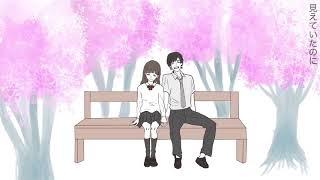 『初恋』MV -ami original animation ver.- /J☆Dee'Z