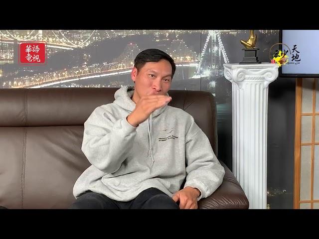 三少天地 - 鄭小飛 Eddy Zheng Part 2
