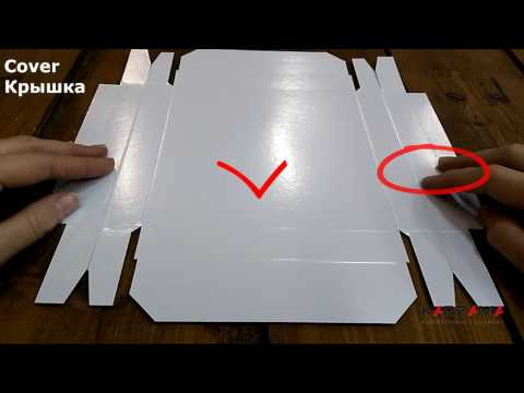 How to assemble chocolate box / Как собрать коробку для конфет 150х150х28мм