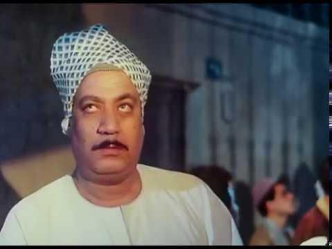 الشيخ حسني من فيلم الكيت كات Youtube
