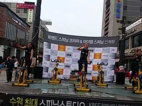 Trend Spinning Korea 김시민(거북이쌤) 150801 스피닝 팀 어드벤쳐 로드쇼 미치겠다