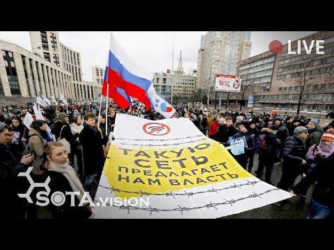 Молния! Либертарианцы принесли 100 тысяч подписей президенту против изоляции российского интернета
