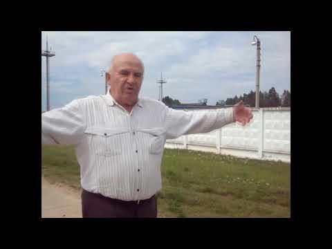 Герой Виноградов Автор Страхова