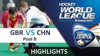 Great Britain v China Match Highlights - Antwerp Men