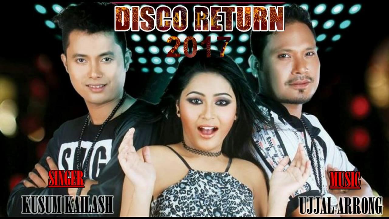 disco bhonti mp3 download