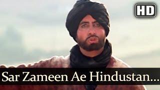 Sar Zameene Hindustan (HD) - Khuda Gawah Songs - Amitabh Bachchan - Sridevi