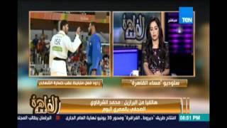 الصحفي محمد الشرقاوي كشف تفاصيل تحقيق اللجنة الأوليمبية مع الشهابي في واقعةعدم مصافحة لاعب اسرائيلي