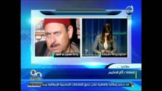 فيديو.. آثار الحكيم تبكى على الهواء حزنًا على ممدوح عبد العليم