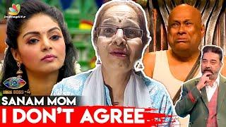 ரொம்போ கஷ்டமா இருக்கு😔 | Sanam Shetty Mom Inteview | Suresh Chakravarthy, Rio, Bigg Boss 4, Vijay TV