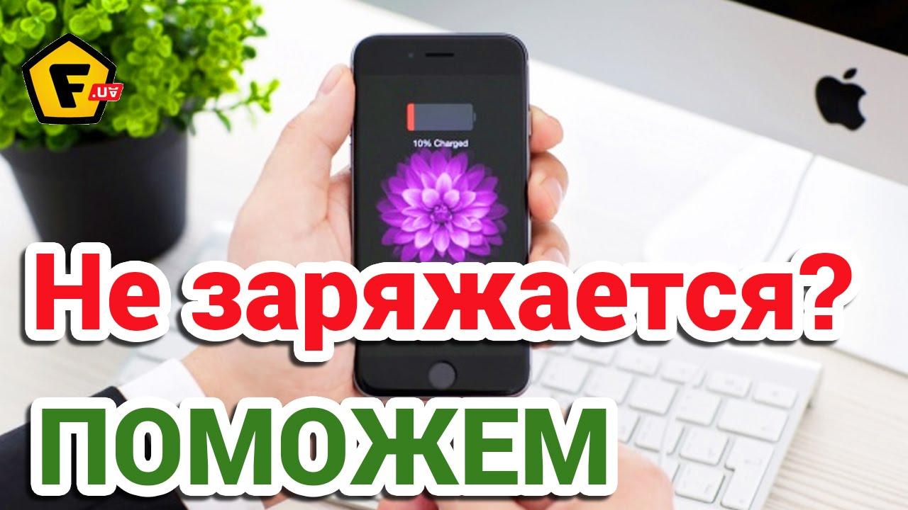 Что можно сделать из старых мобильных телефонов 14