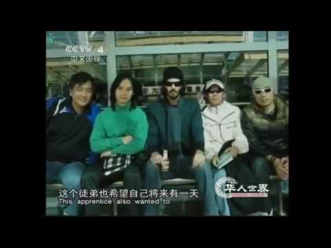 tiger hu chen girlfriend