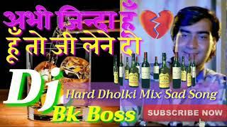 Barsaat Ke Mausam Me Tanhayi Ke Aalam Me Dholki Mix Dj Song Bk Boss Old Is Gold Mansoon Mix