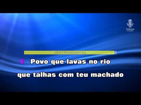 ♫ Demo - Karaoke - POVO QUE LAVAS NO RIO - Amália Rodrigues