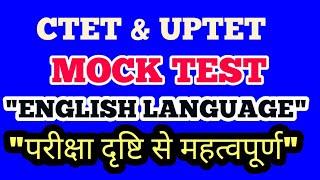 UPTET & CTET ENGLISH MOCK TEST