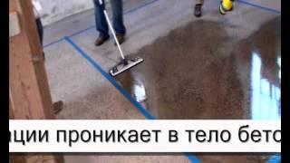 видео Краска акриловая для бетонных полов износостойкая ВДС-30