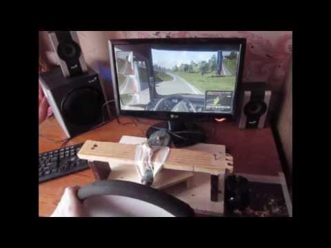 видео: Мечта геймера.Самодельный руль для игры ets 2.
