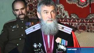 2011-11-15-Киргизия-казаки