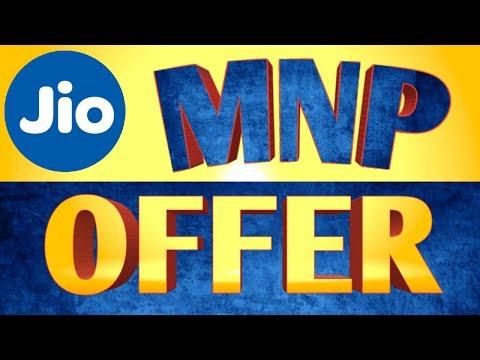 🆕 Jio की नया MNP आफर।सबको मिलेगा फ्री 4G डेटा।जल्दी करे🔥🔥🔥