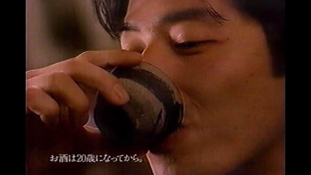1993年頃のCM 真田広之 月桂冠 ...