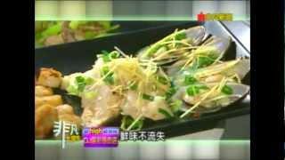 田季發爺 非常大探索-超HIGH燒肉店 田季石板燒肉