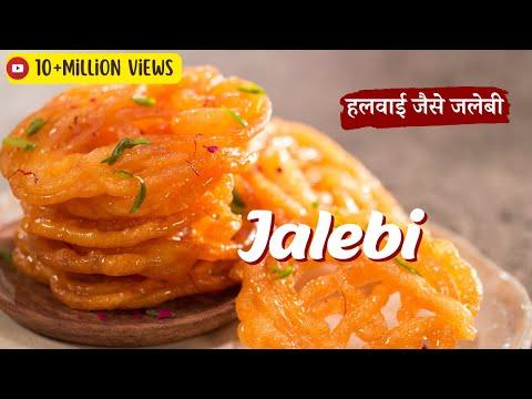 Jalebi | Sanjeev Kapoor Khazana